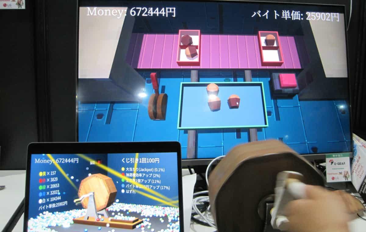 「東京ゲームショウ」のへ門「くじ引きサイクル」のプレイ