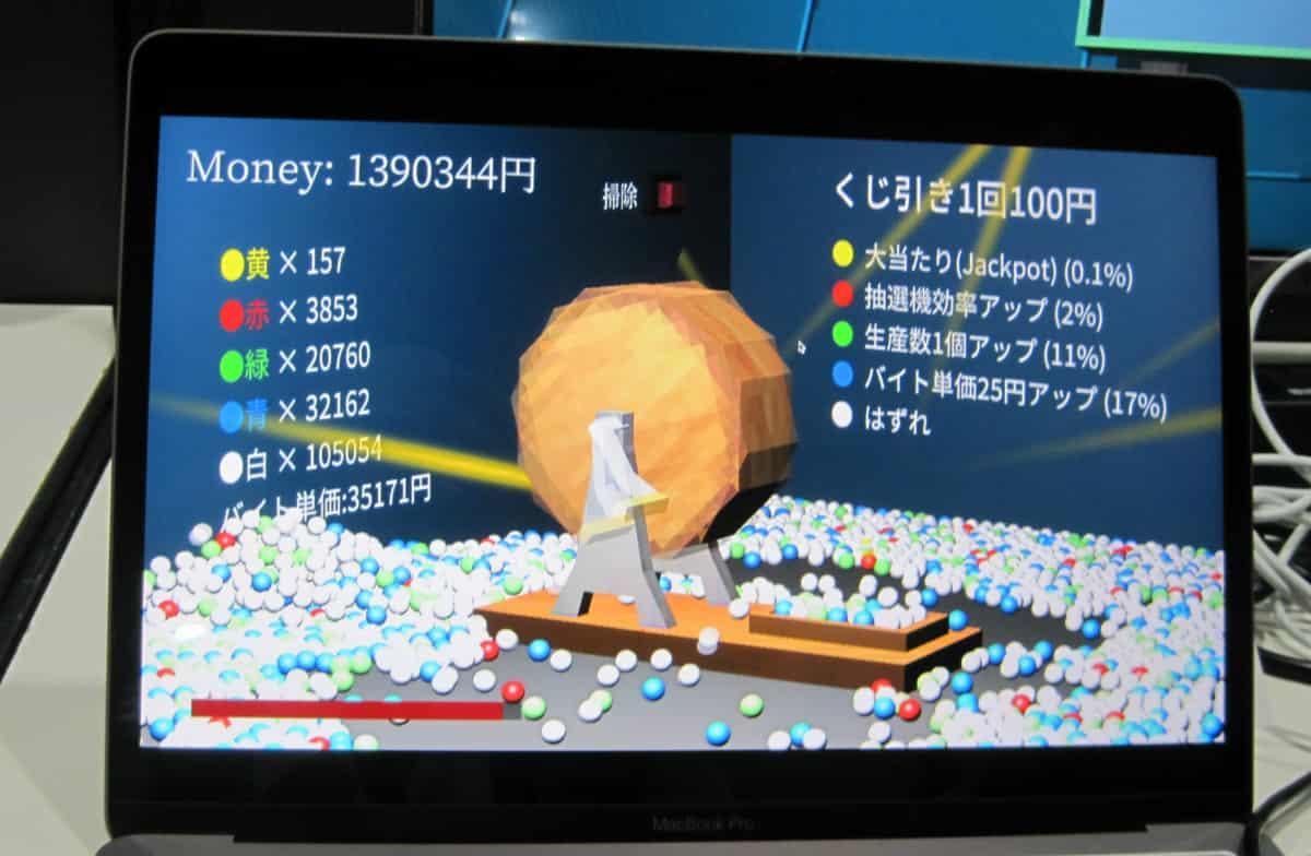 「東京ゲームショウ2019」のへ門「くじ引きサイクル」のプレイ画面